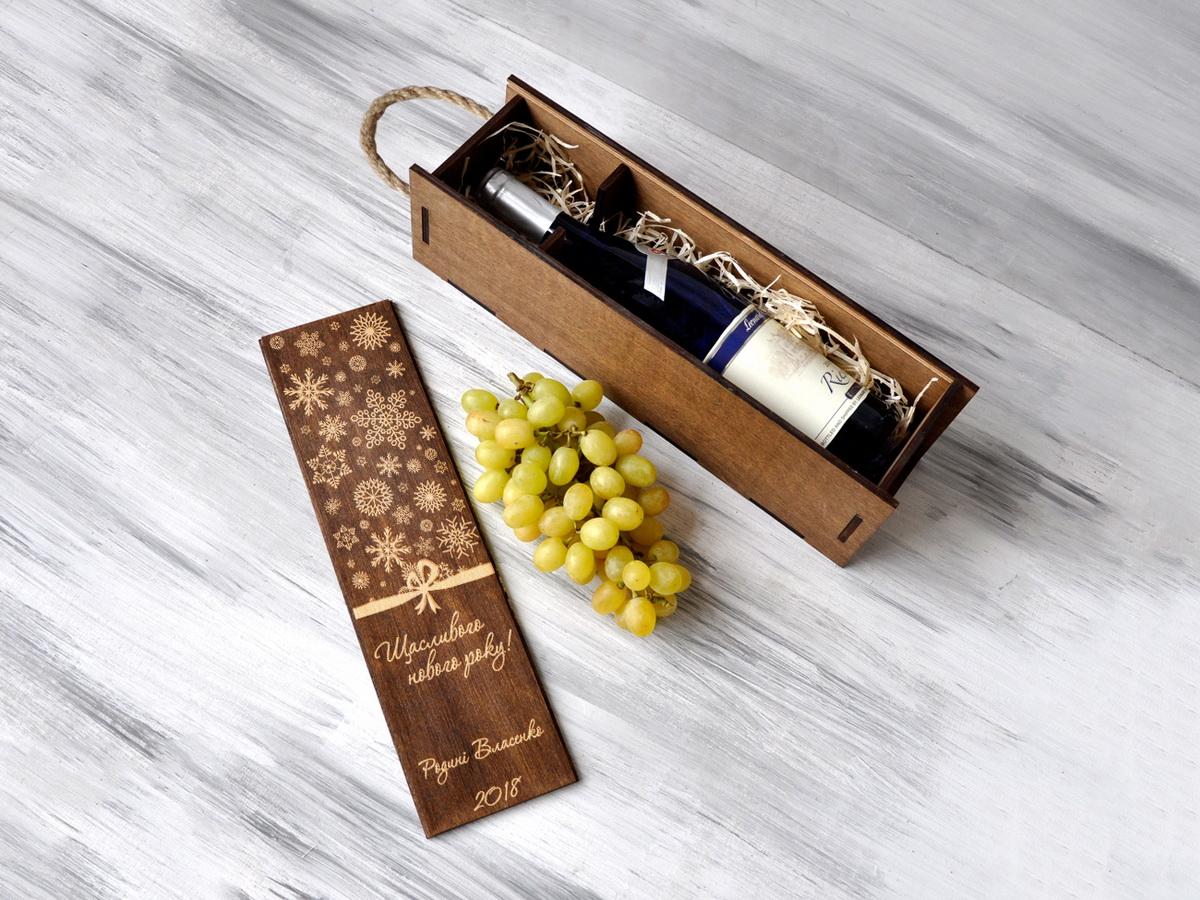 Коробка для вина «Подарок»