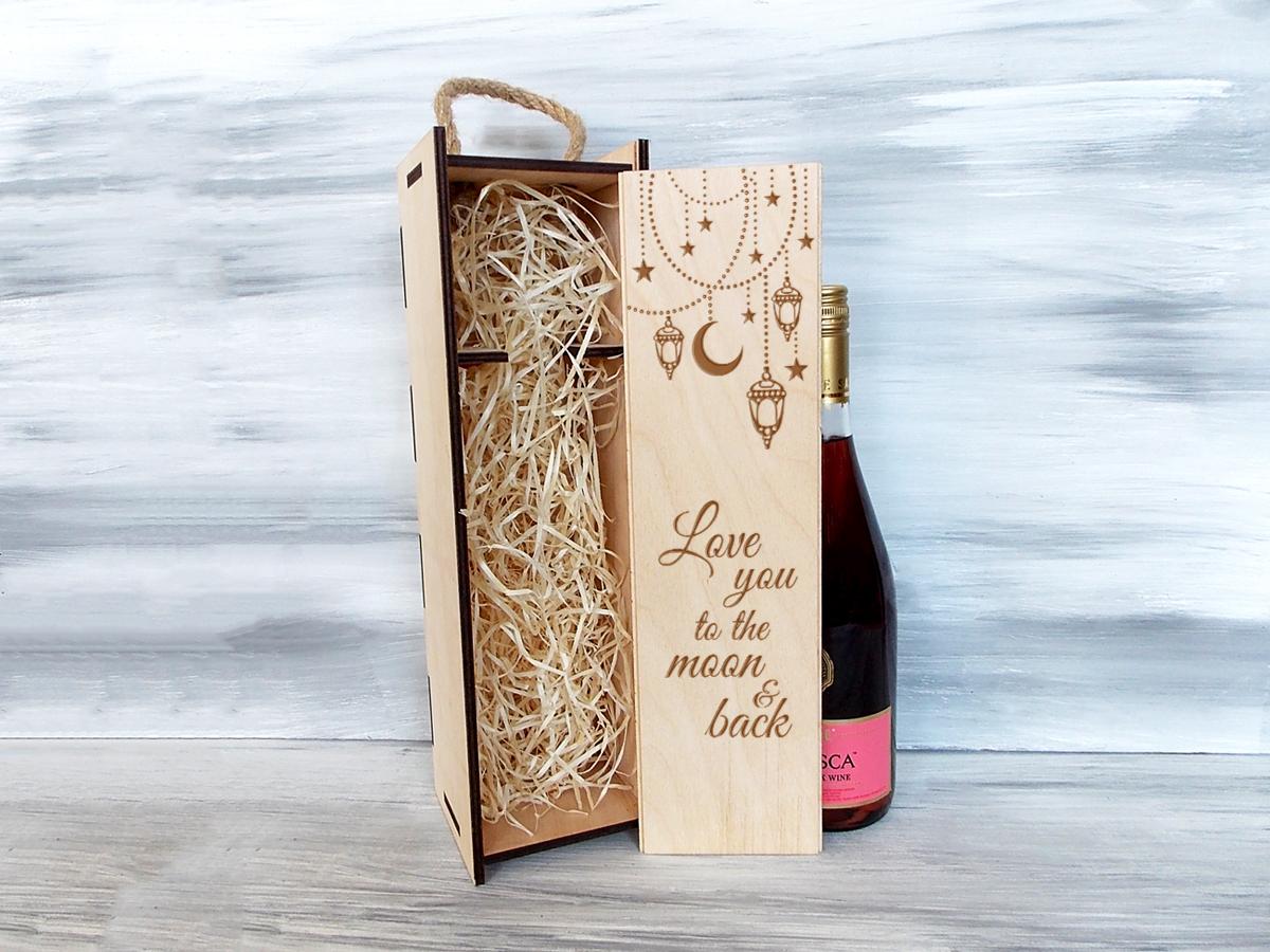 Коробка для шампанского «Луна»