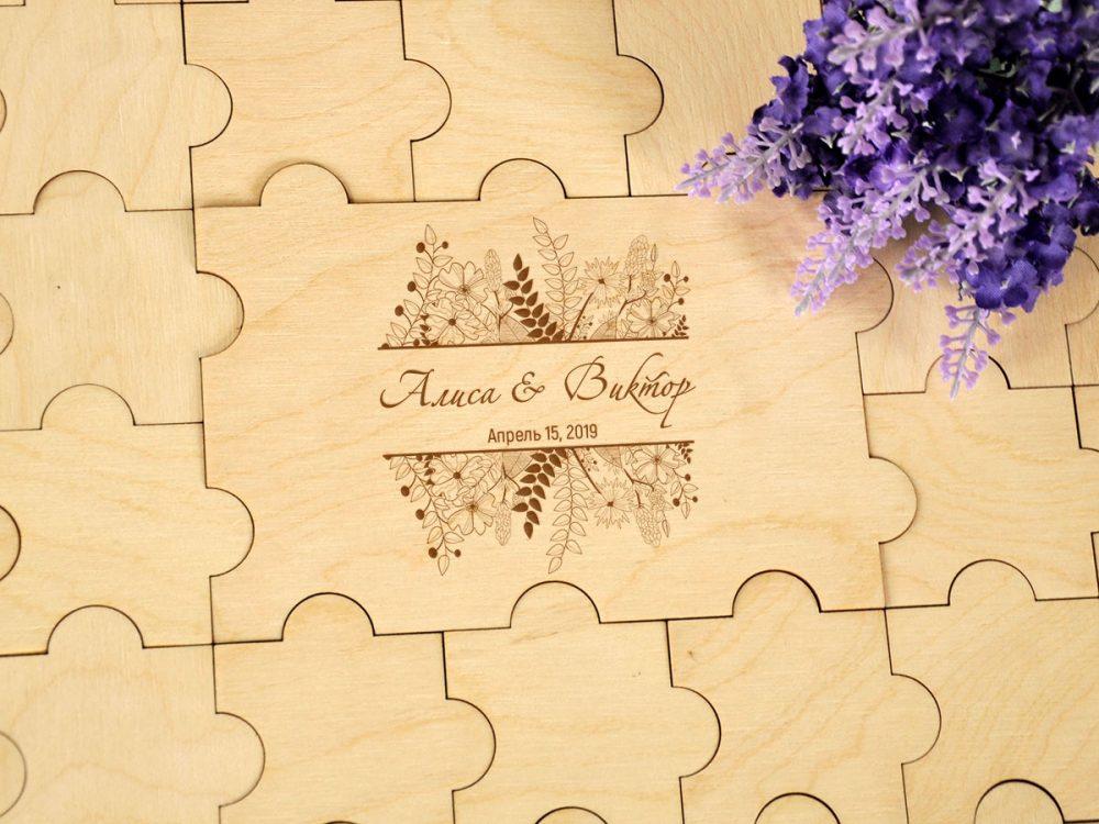 альтернативная гостевая книга на свадьбу