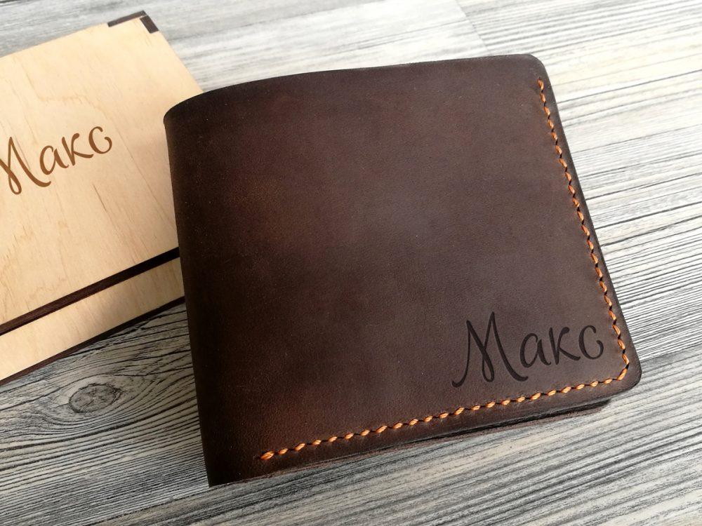 Мужское персонализированное портмоне из натуральной кожи с гравировкой