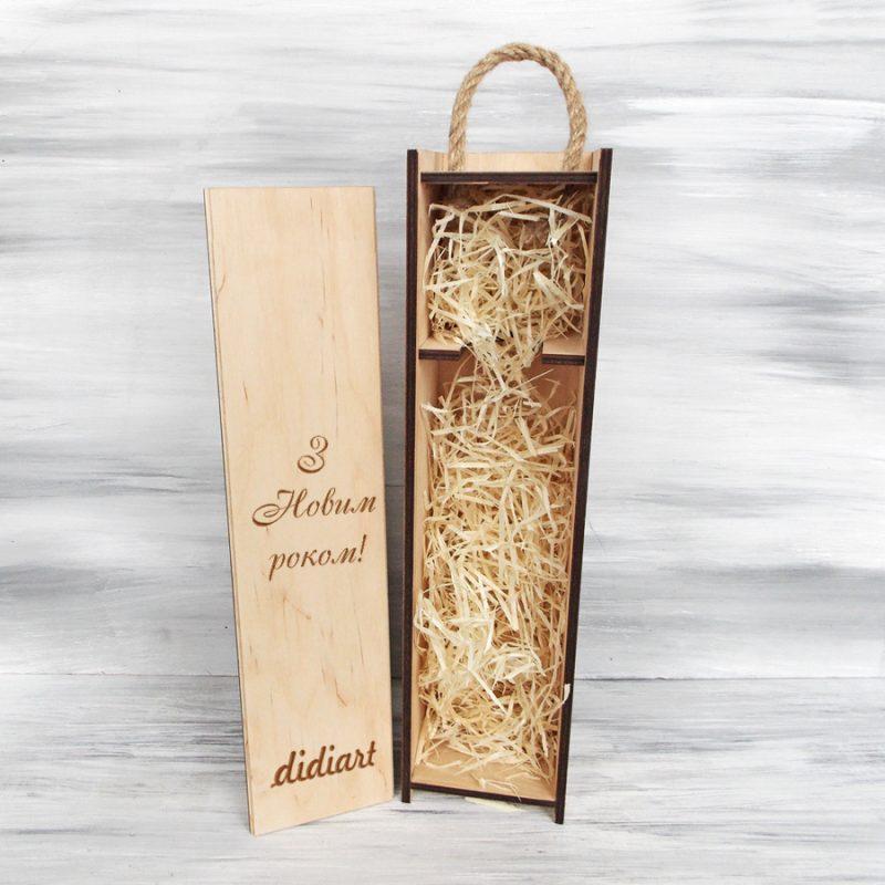 Винная коробка с гравировкой для компании DidiArt