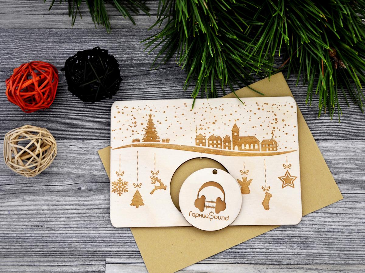 """Новогодняя открытка с логотипом компании """"Гарний sound"""""""
