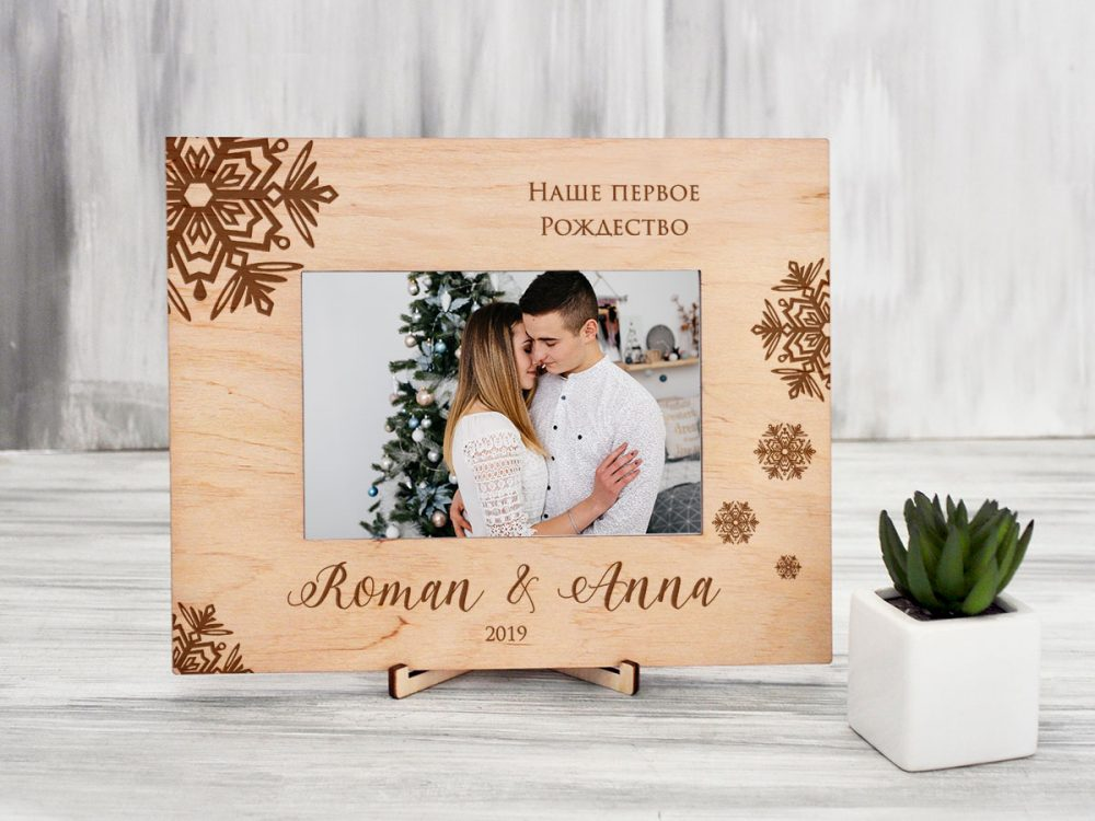 Деревянная фоторамка для фотографии «Наше первое Рождество»
