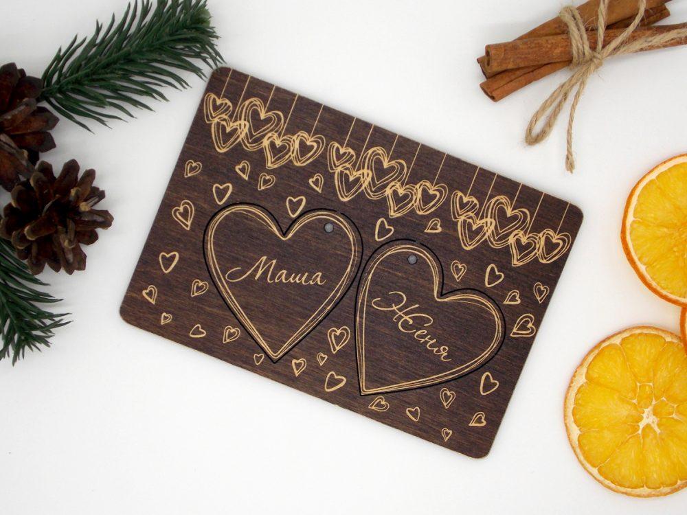 Открытка из дерева «Сердца»