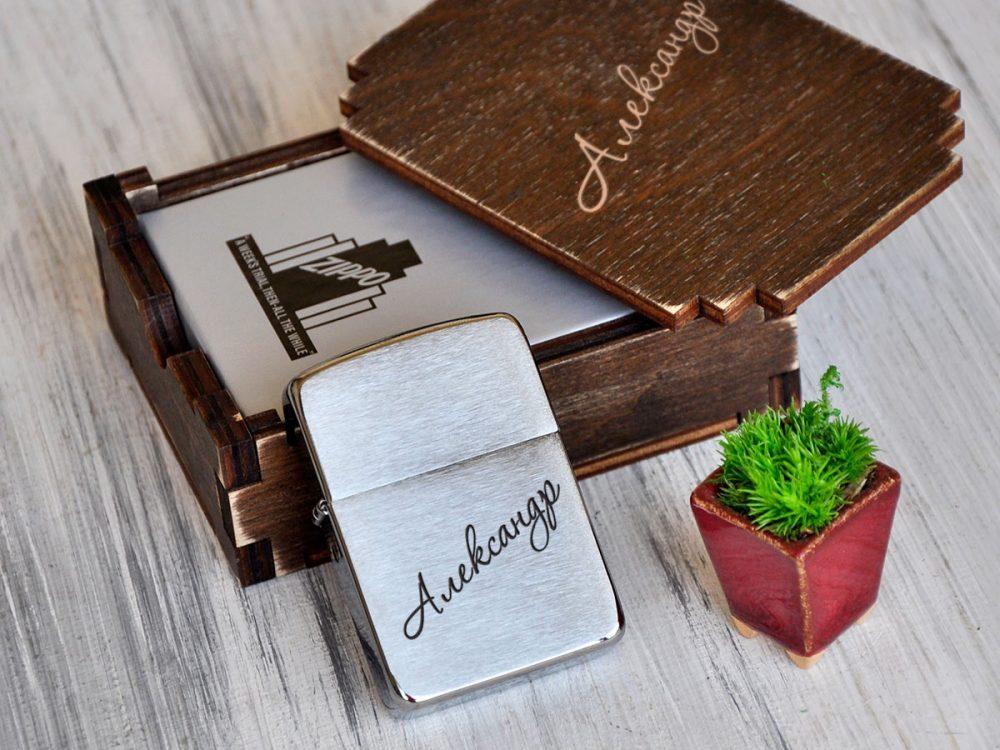 Зажигалка Zippo с индивидуальной гравировкой на заказ, оригинальный подарок для мужа, друга, отца на праздник