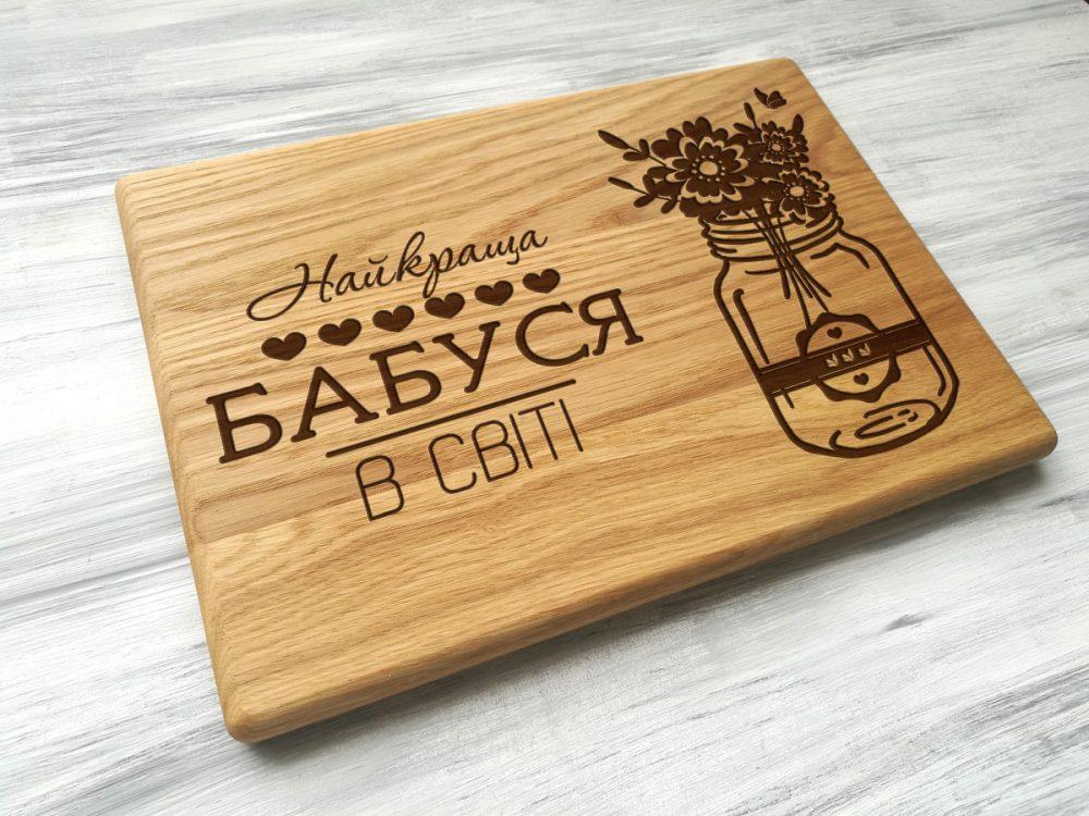 Доска из дерева для кухни «Любимая бабушка»