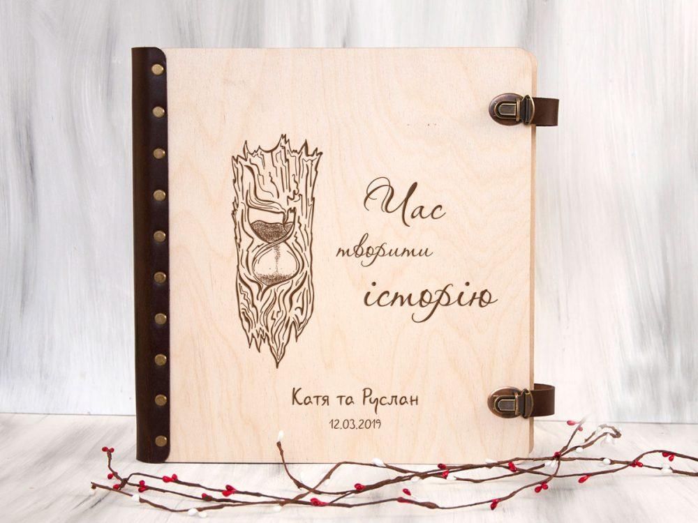 Свадебная фотокнига с магнитными листами «Песочные часы» с персональной гравировкой, подарок для молодоженов