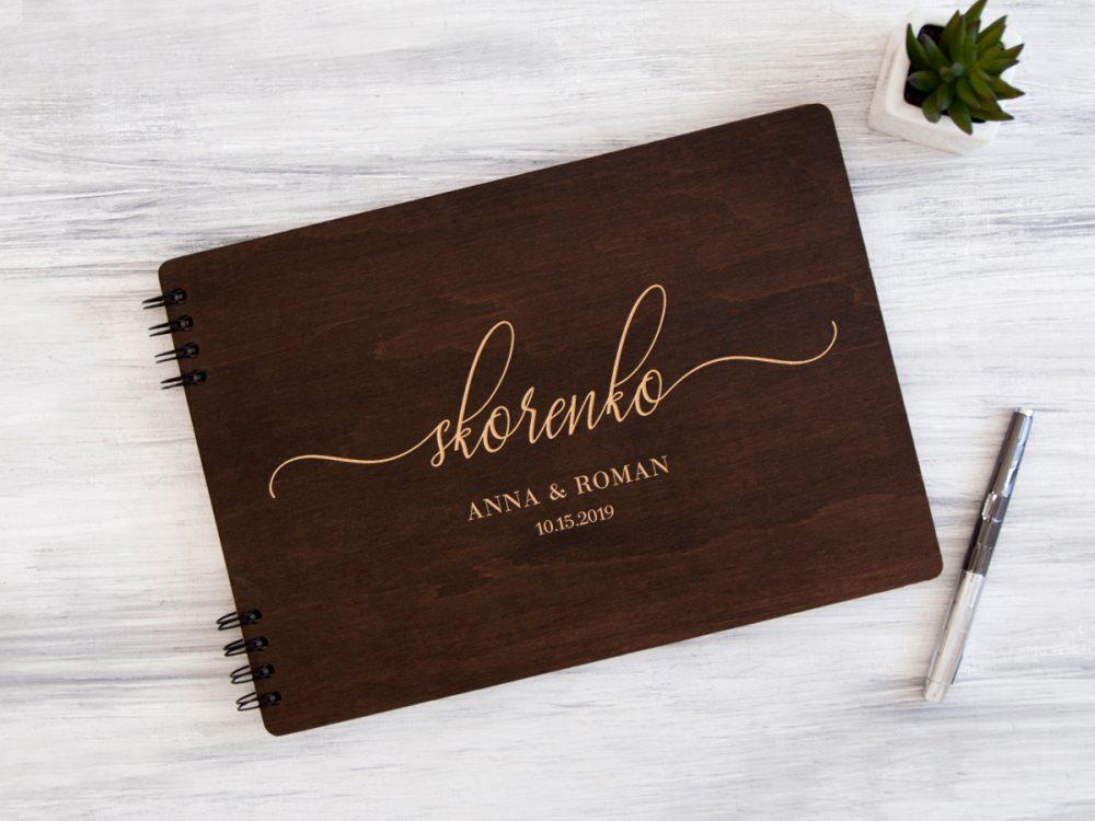 Свадебная гостевая книга для пожеланий с персонализированной гравировкой