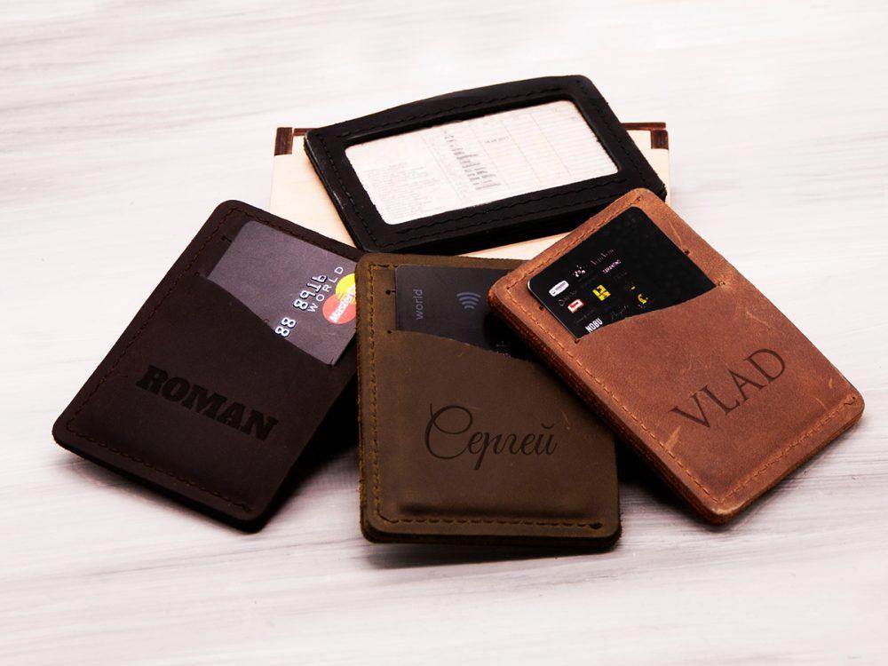 Кожаный кардхолдер с именной гравировкой и отделением для прав или ID паспорта