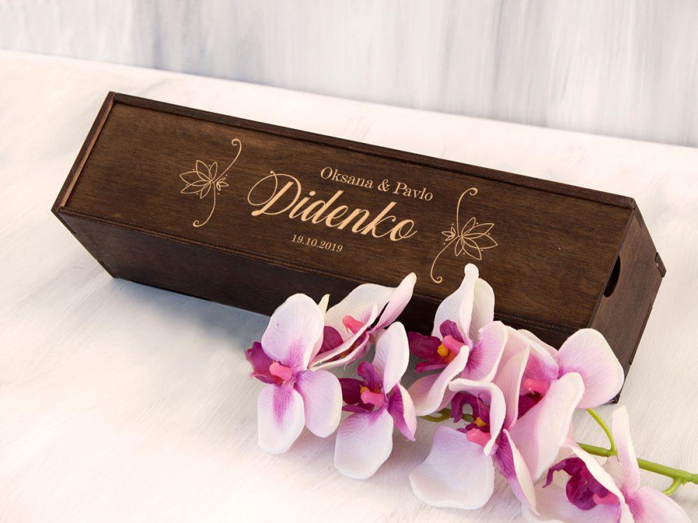 Индивидуальная свадебная гостевая книга с сердечками «Лилия»