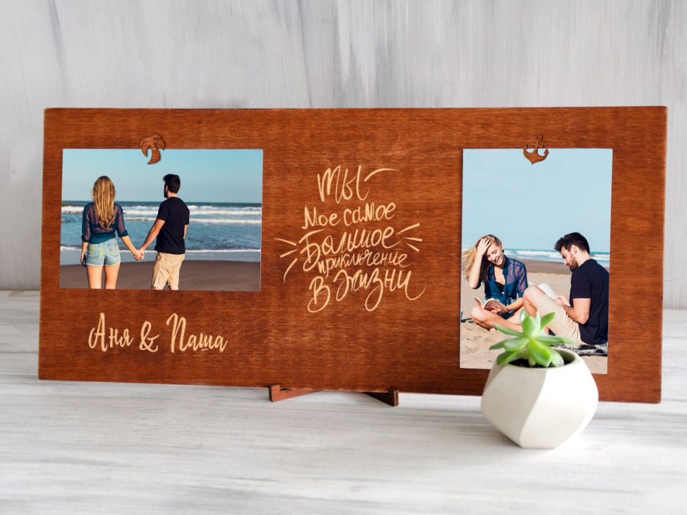 """Персонализированная магнитная рамка для фото с гравировкой """"Счастливы вместе"""""""