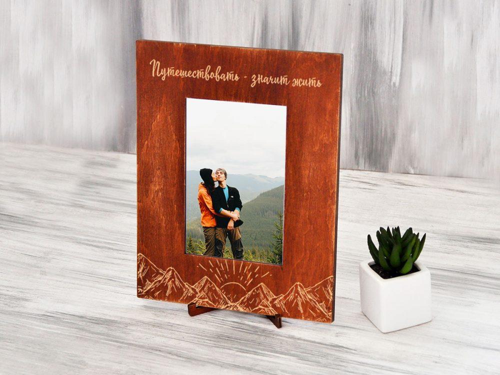"""Подарочная рамка для фото с гравировкой """"Горы"""" из натурального дерева"""