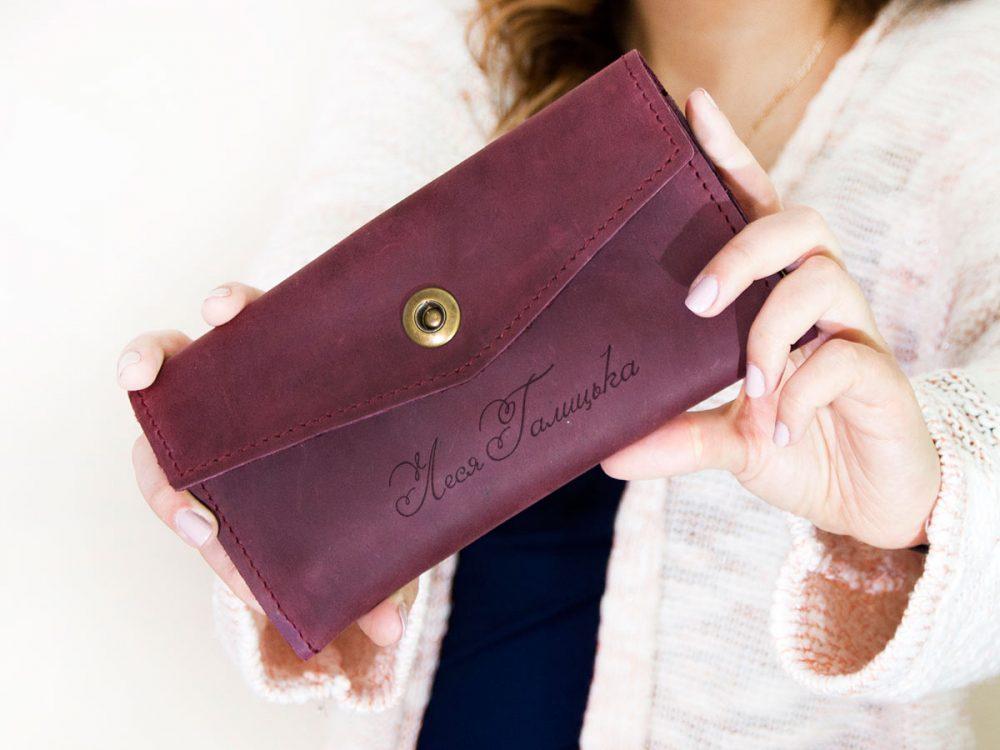 Женский кошелек из натуральной кожи с персональной гравировкой