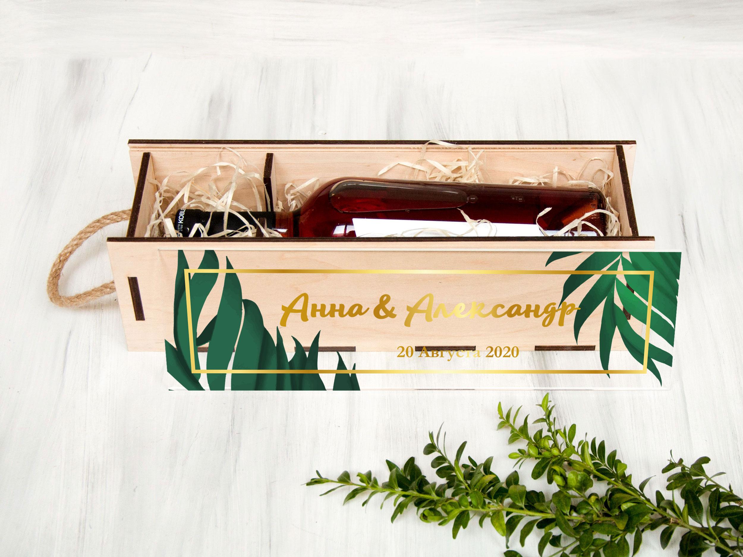 """Деревянная винная коробка с акриловой крышкой на свадьбу """"Тропическая вечеринка"""""""