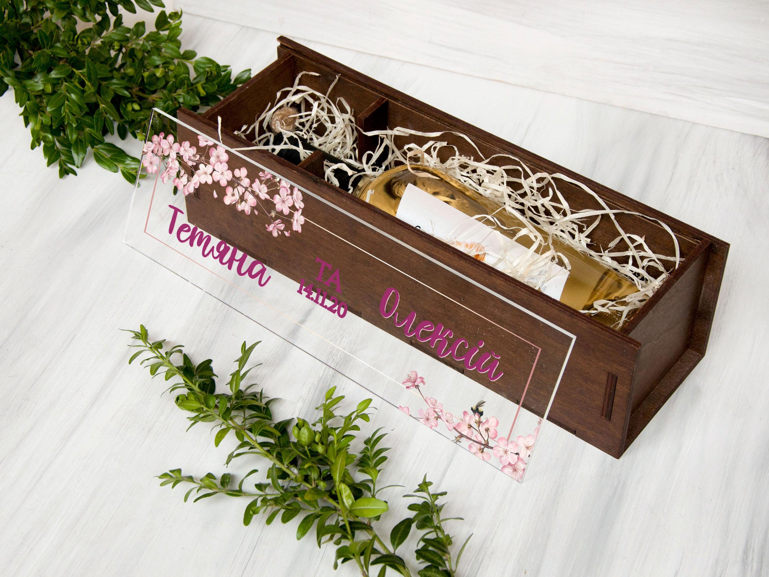 Деревянная винная коробка с прозрачной акриловой крышкой на свадьбу «Сакура»