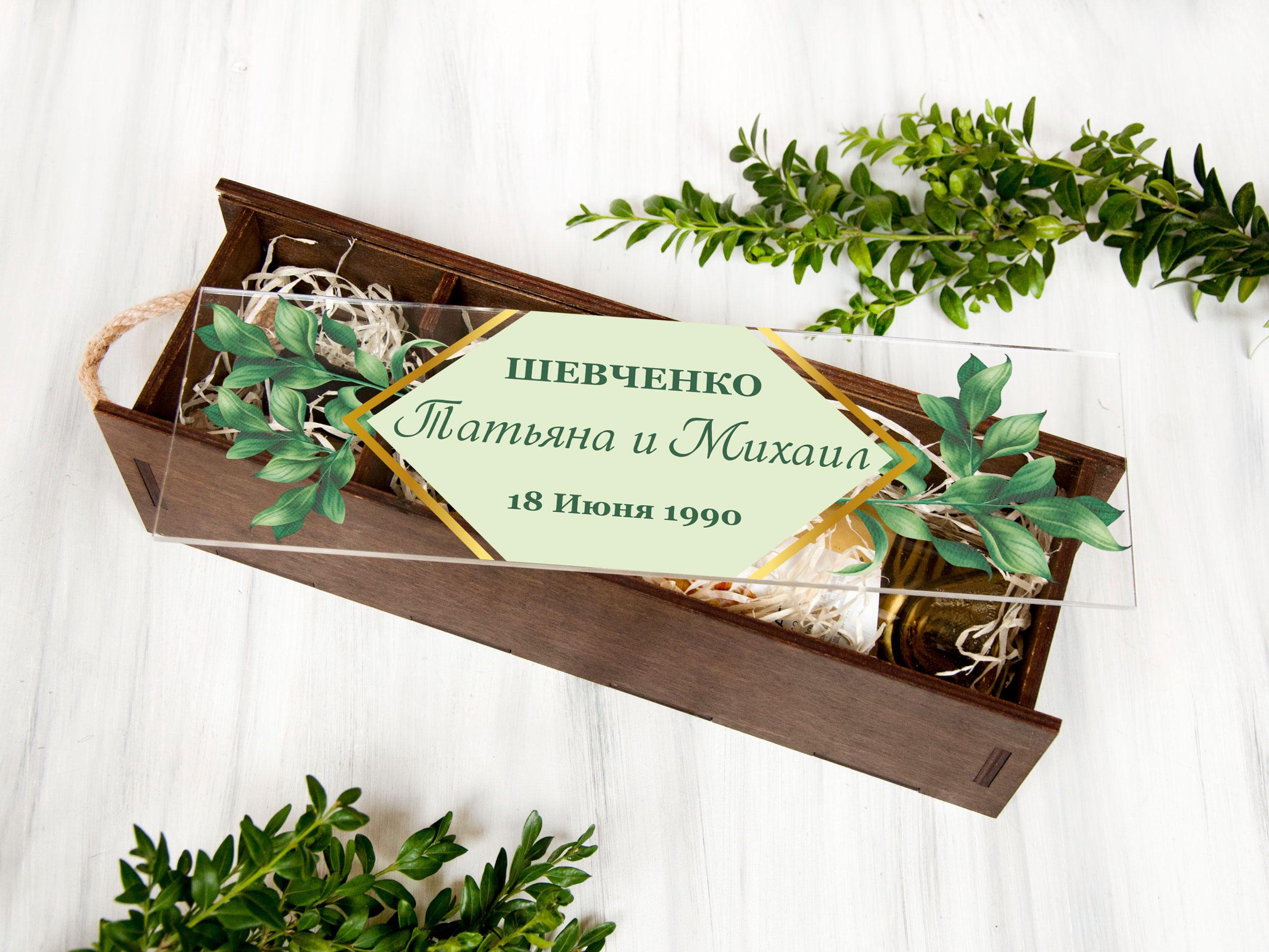 """Подарочная коробка для бутылки вина """"Зеленые листья"""""""