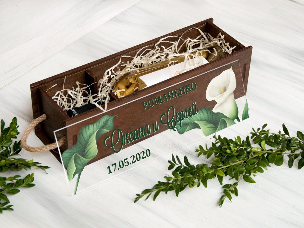 """Винная коробка с акриловой крышкой для годовщины """"Каллы"""""""