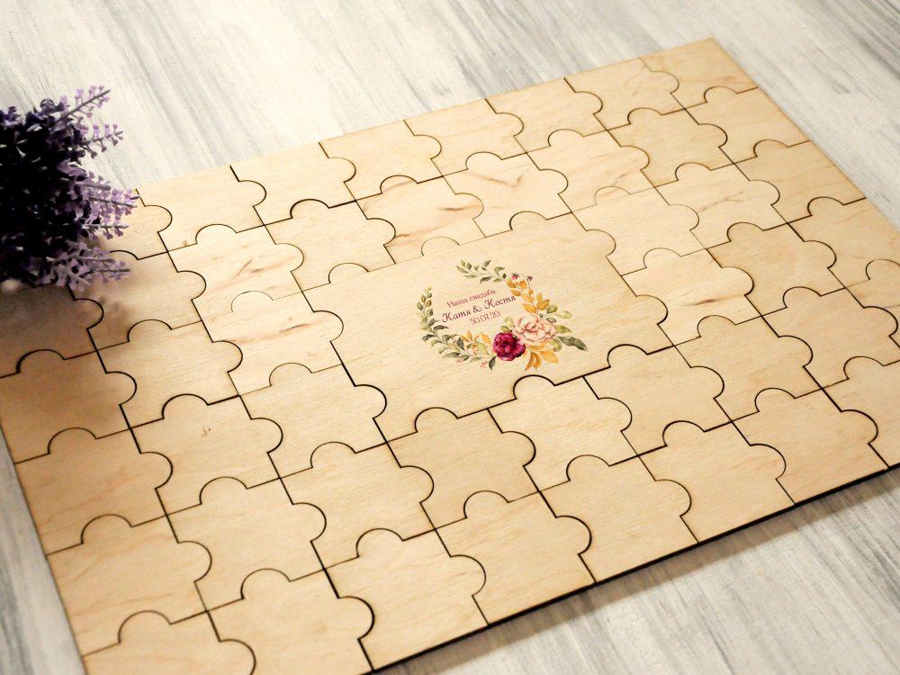 Персонализированная свадебная книга пожеланий в стиле Рустик