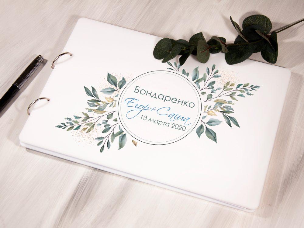 """Книга на свадьбу для пожеланий """"Нежность"""""""