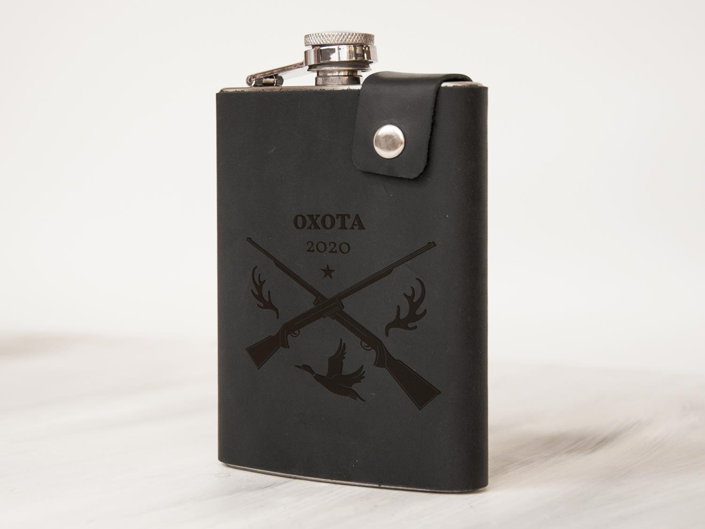 Фляга охотничья с гравировкой, кожаный чехол, нержавеющая сталь, 240 мл
