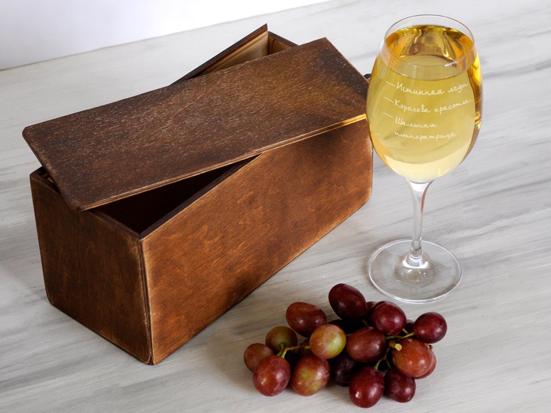Бокал для красного и белого вина