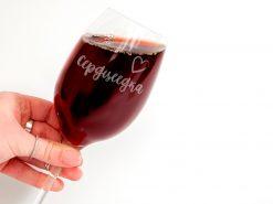 Винный бокал для девушки с надписью Сердцеедка