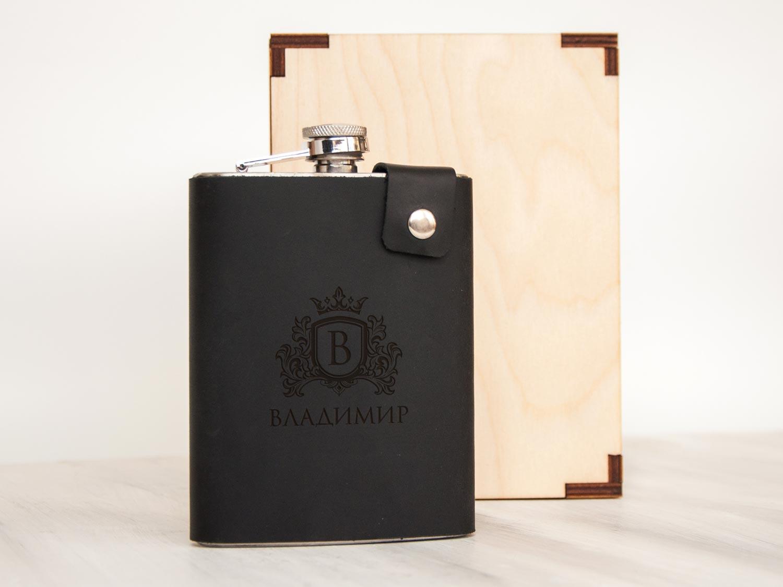 Фляга для алкоголя с персональной гравировкой, 240 мл