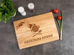 Дубовая кухонная доска с гравировкой «Пекельна кухня»