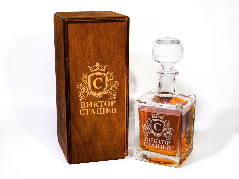 Графин для виски с именной гравировкой на заказ