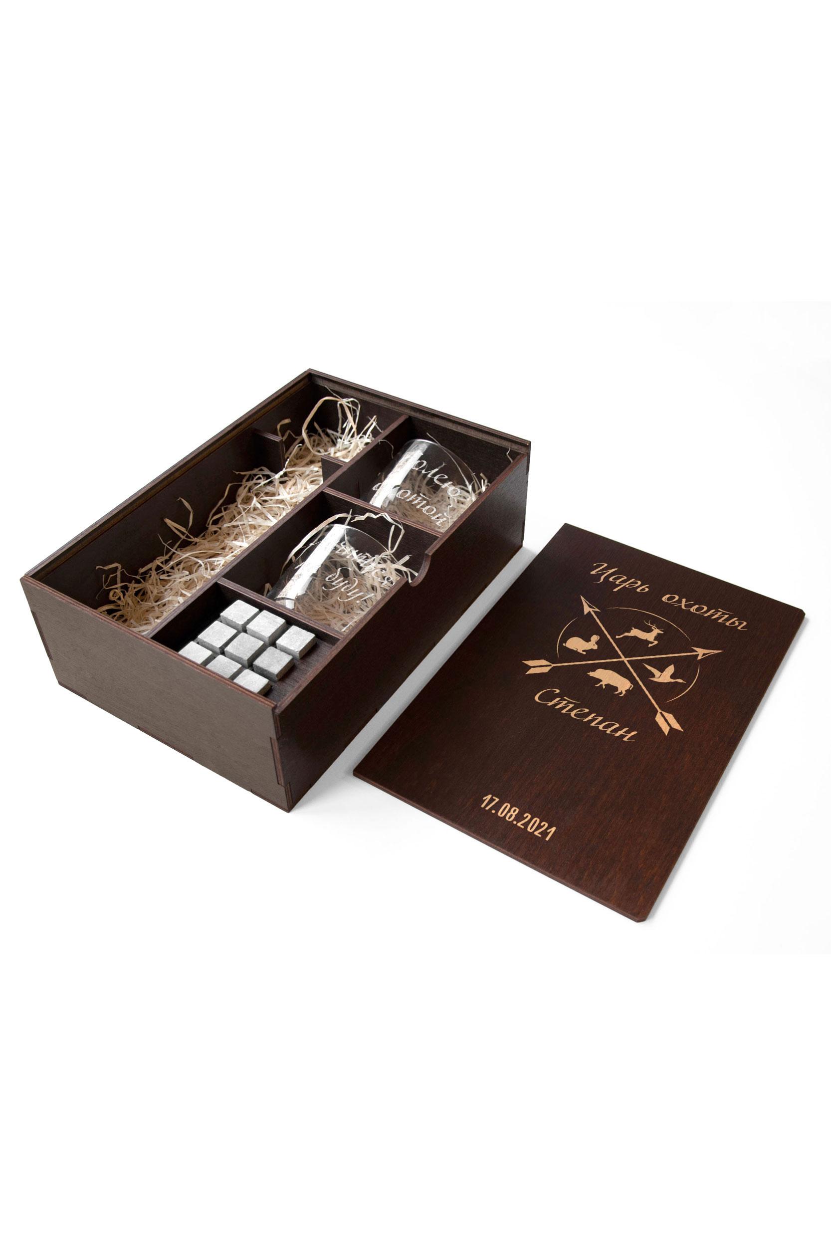 Камни для виски со стеклянными стаканами на подарок настоящему охотнику