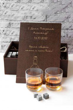 Набор для виски с камнями на две персоны в деревянной коробке