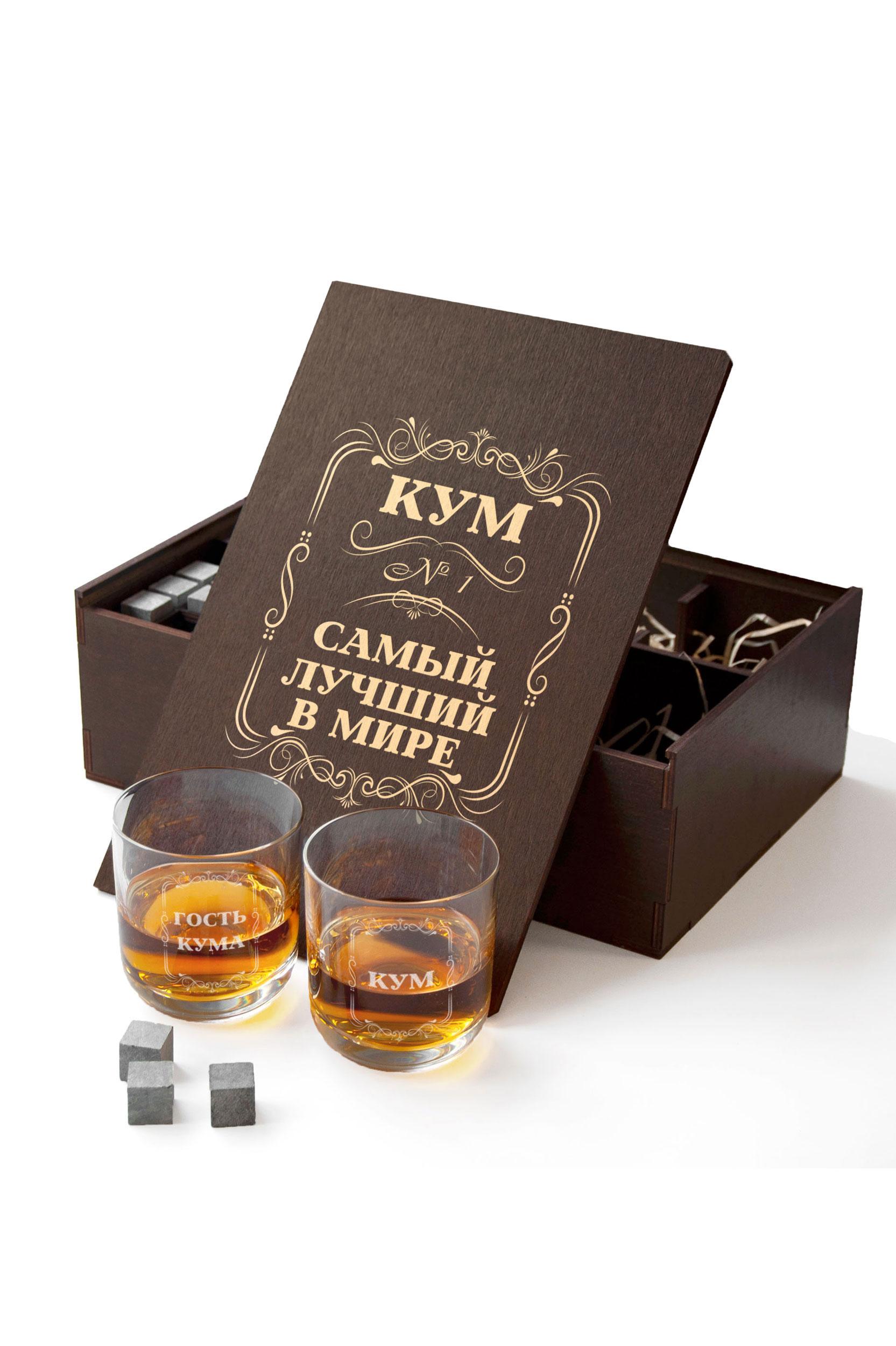 Подарочный набор куму из стаканов для виски и камней в подарочной коробке