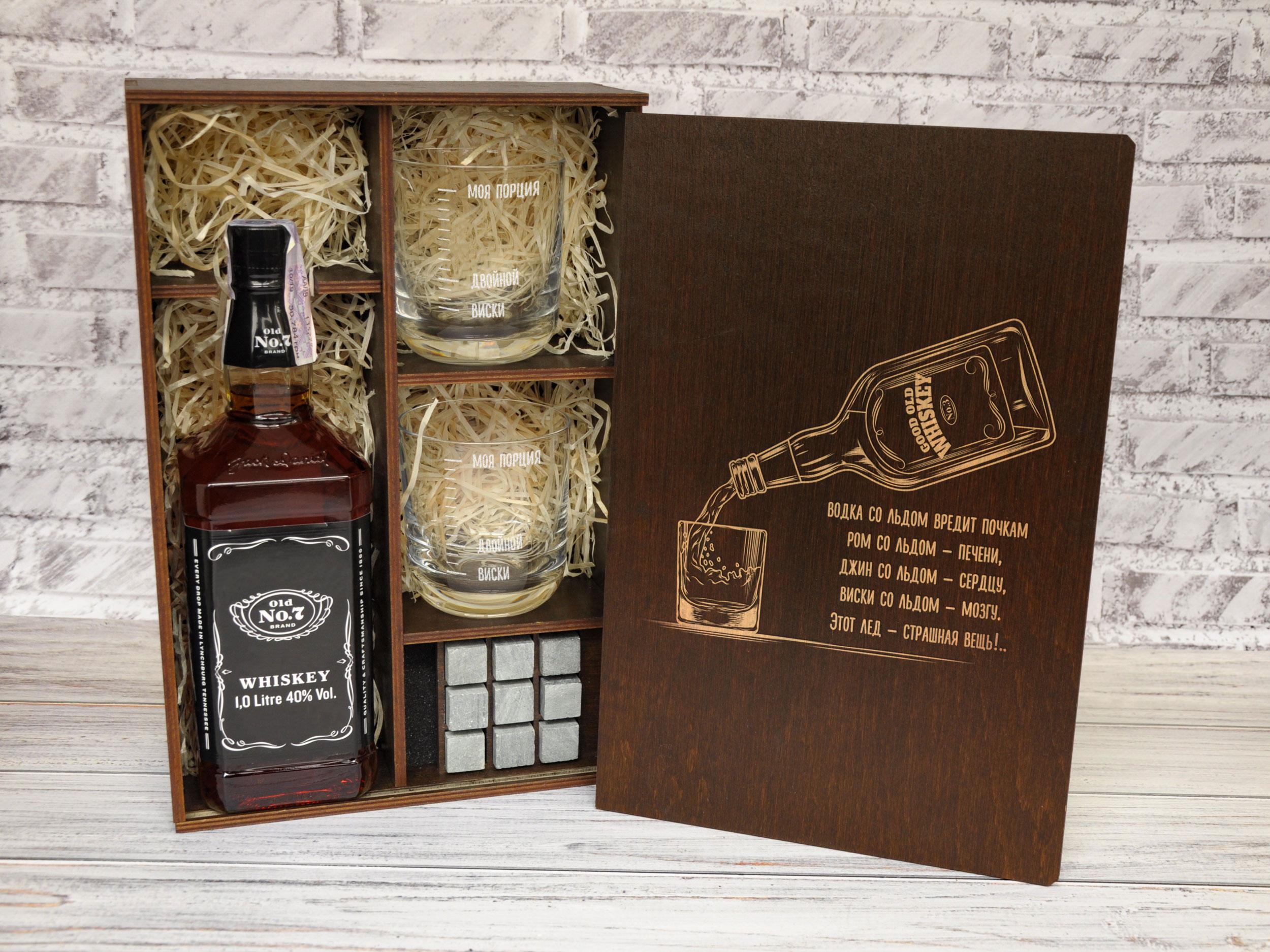Набор для виски с камнями в подарочной деревянной коробке