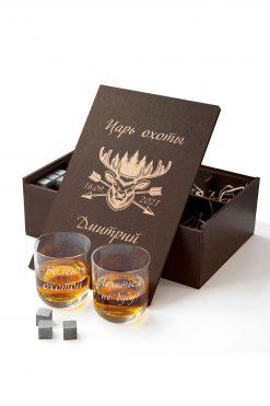 Подарок охотнику, камни для виски + 2 стакана с оригинальной гравировкой