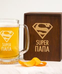 Бокал под пиво с надписью Super Папа