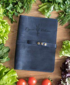Кулинарный блокнот для рецептов в кожаной обложке