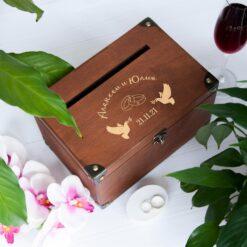 Свадебный ящик для денег с именной гравировкой на заказ