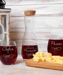 Подарочный набор для вина с гравировкой на ваш выбор