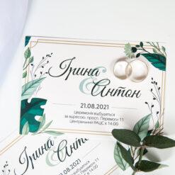 Красивые пригласительные на свадьбу