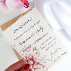 Свадебное приглашение с персонализацией на заказ