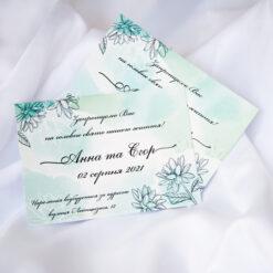 Открытка приглашение на свадьбу