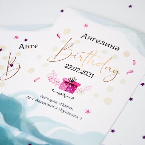 Оригинальные приглашения на День Рождения