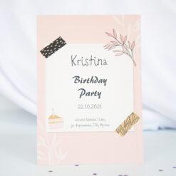 Приглашение на день рождения с цветной печатью